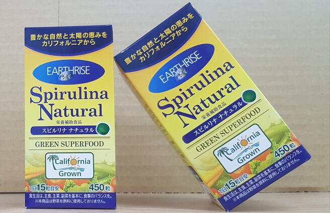 Safety of Our Earthrise Spirulina
